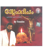 snehadeepam KJ Yesudas Christain Devotional album