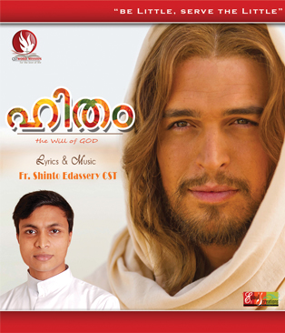 Hitham Christian Devotional album