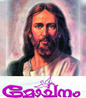 mochanam christian devotional album