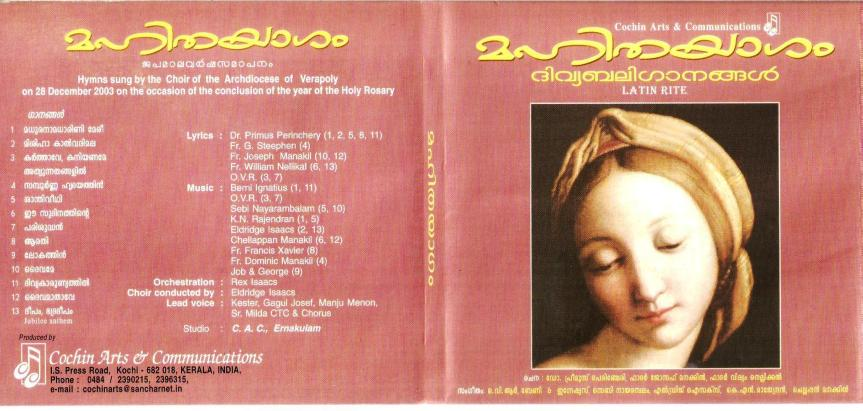 Mahithayagam Malayalam mass songs by CAC