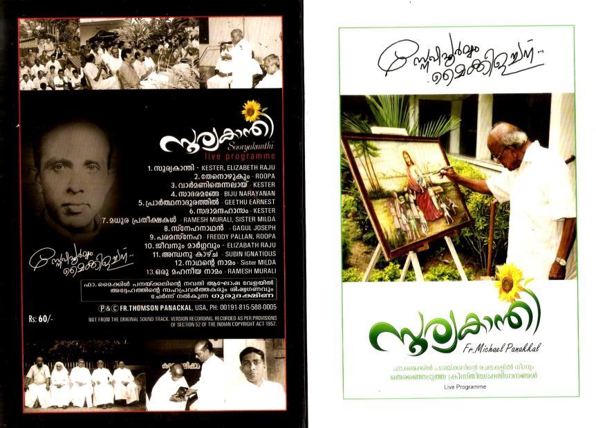 Sooryakanthi Atribute to Fr: Micheal Panackal