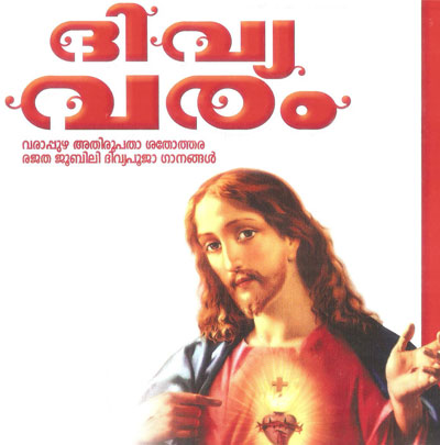 Divya-Varam-Christian-devotional-Album