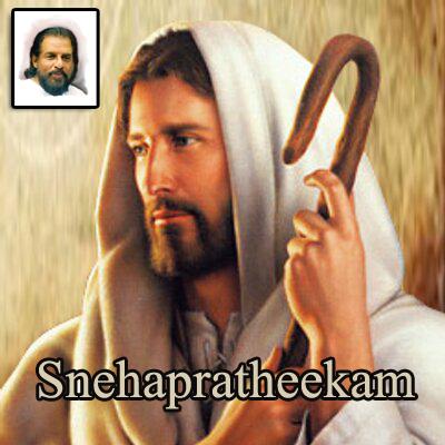 Snehapratheekam Christian Devotional Album