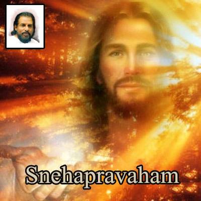 Snehapravaham Christian devotional album