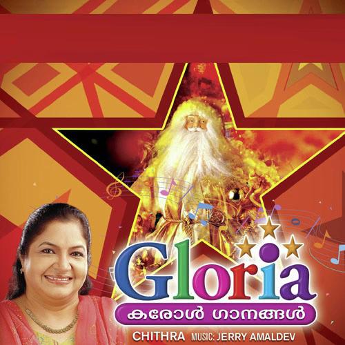 gloria-malayalam christamas cariol album