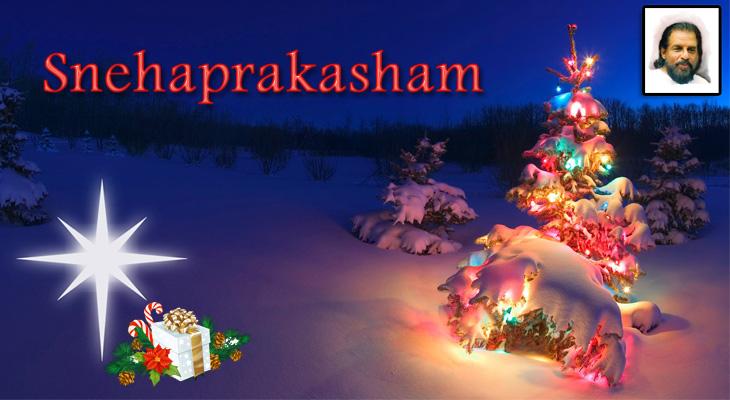 Shehaprakasam Christian Devotioanl album yesudas tharangini