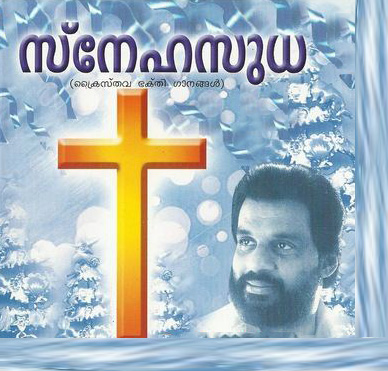 Snehasudha Malayalam Christian Devotional Album